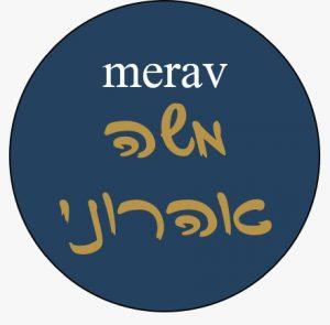 Merav